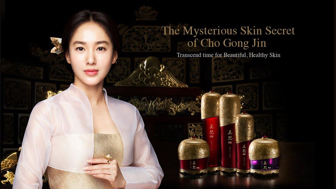 MISSHA, Cho Gong Jin
