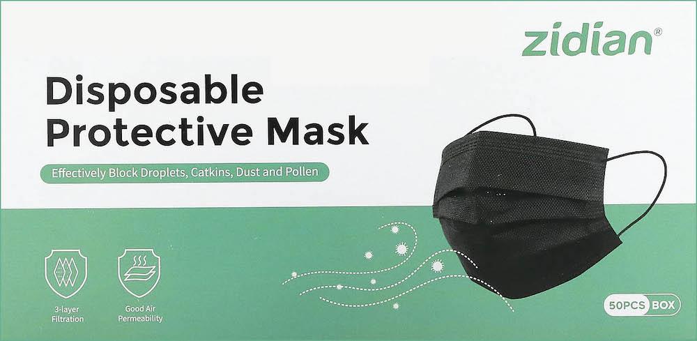 Защитные маски Zidian